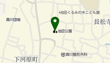 池田公園の地図画像