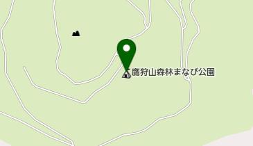 鷹狩山森林まなび公園の地図画像