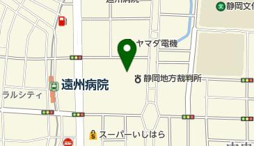 静岡 地方 法務局