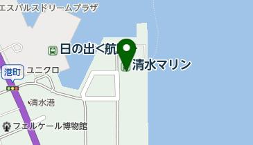 清水港の地図画像