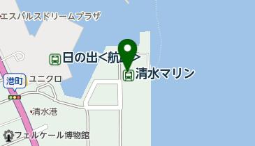清水マリンターミナルの地図画像