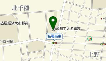 私立愛知工業大学名電高校の地図画像