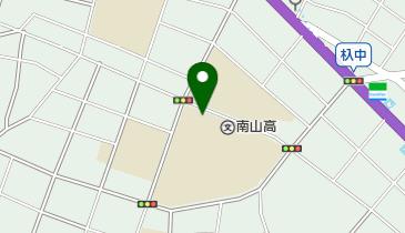 私立南山中学校の地図画像