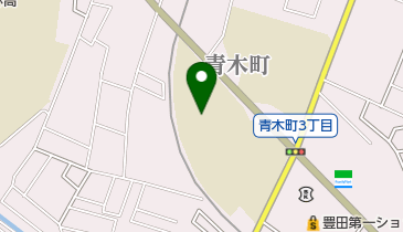 青木 豊田 小学校 市