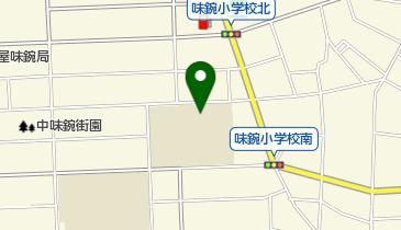 いつから 学校 愛知 県