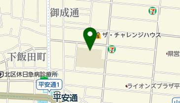 名古屋市立飯田小学校の地図画像