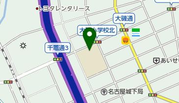 名古屋市立大磯小学校の地図画像