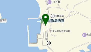 日間 賀島 レンタサイクル