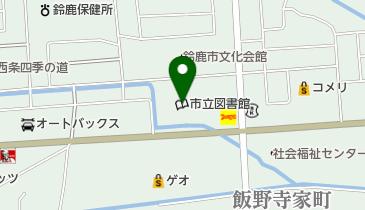 鈴鹿市立図書館の地図画像