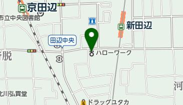 田辺 ハローワーク