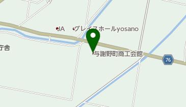 町 与謝野 京都 府