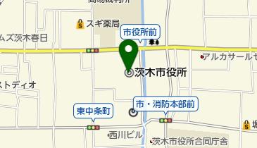 市役所 茨木