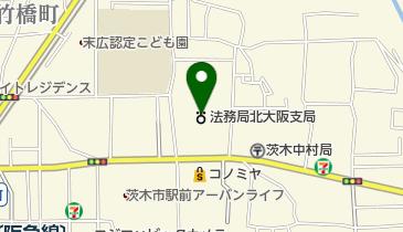 大阪 北 大阪 支局 法務局