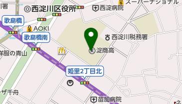 高校 淀川 商業