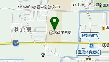 大阪府の高等学校一覧 - NAVITIME