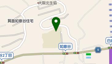 箕面市立萱野北小学校の地図画像