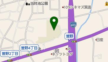 箕面市立萱野小学校の地図画像