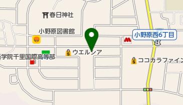 ワンカルビ箕面小野原店の地図画像