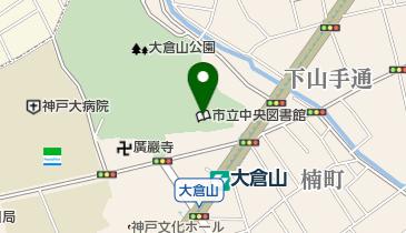 検索 蔵書 市 神戸 図書館