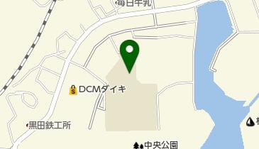 兵庫県の中学校