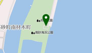 県立高砂海浜公園の地図画像