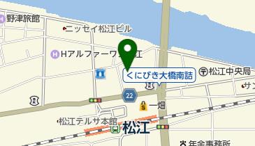 松江エクセルホテル東急の地図画像