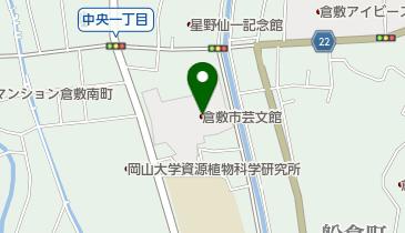 倉敷市芸文館の地図画像