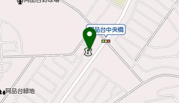 阿品台郵便局の地図画像