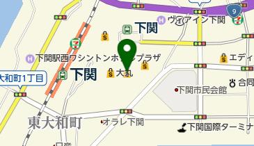 中国 金庫 西 信用 西宇部支店を新築移転 5月13日(月)オープン