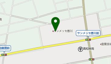 サンメッセ香川の地図画像