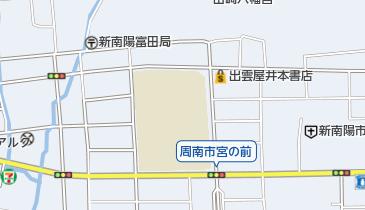 田町警備派出所の地図画像