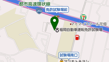 福岡 運転 免許 更新
