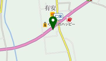 飯塚 信用 金庫