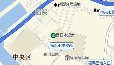 福岡県みやま市の中学校一覧 - NAVITIME
