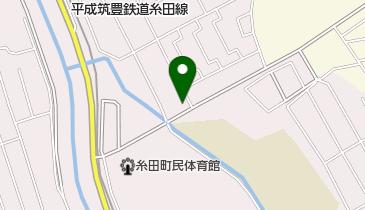 学校 田川 自動車