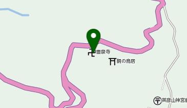 霊泉寺の地図画像