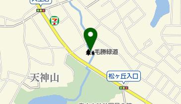 毛勝緑道の地図画像