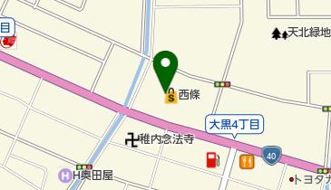 株式会社ヤスコ美容室 西條店の地図画像