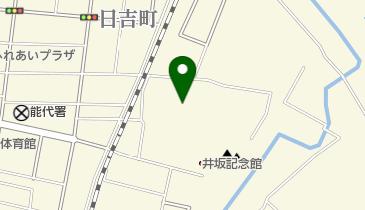 井坂記念館の地図画像