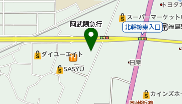 福島 市 ペット ショップ