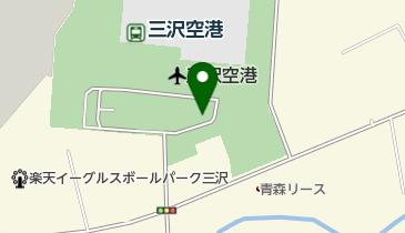 駅 青森 三沢 から 駅