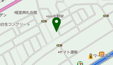 栄 中野 くら 寿司 宮城県仙台市宮城野区のくら寿司一覧