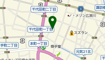 有限会社トヤマかばん店の地図画像