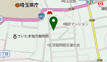 共済 市町村 組合 県 埼玉