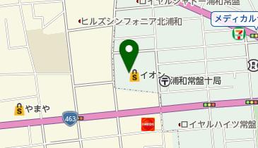 株式会社ジェイティービートラベランド 北浦和サティ内旅行サービス店の地図画像