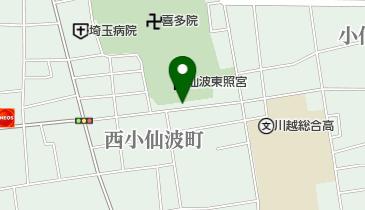 総合 高校 川越