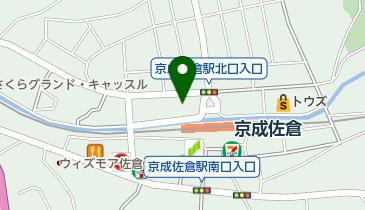 佐倉市 ミレニアムセンター佐倉の地図画像