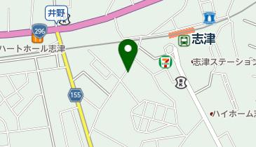 佐倉 市 スーパー スター