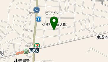 カラオケスタジオ・セリカの地図画像
