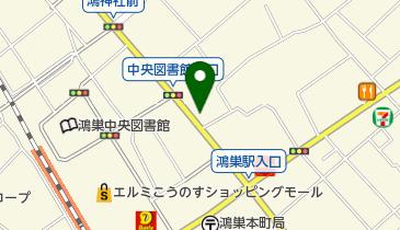 トヨタ レンタ リース 新 埼玉